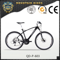 21speed 24inch bicycle 26inch mountain bike/MTB suspension fork double disc brake for male and female