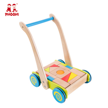 Wholesale toddler educational learning walker toy kids wooden baby walker with blocks