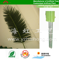 Artificial plastic Hawaii coconut tree tops leaves for decoration