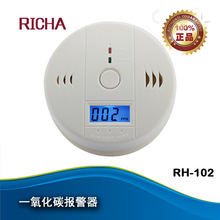 Carbon detector for carbon monoxide poisoning CO detector special for honeycomb briquette and coal stove