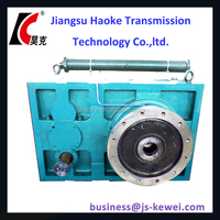Haoke ZLYJ series gear reducer specially for plastic extruding machine