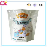 High quality aluminum foil stand up zip lock roast chicken bag/chicken bag/snack food packaging bag