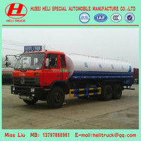 Dongfeng 13600L 6x4 water tank, water truck for sell
