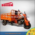 DOHOM Water Cooled Motor Adult Used Three Wheel Motorcycle