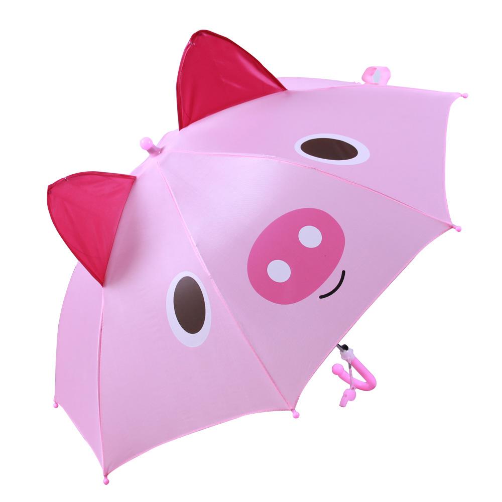 babys cartoon umbrella
