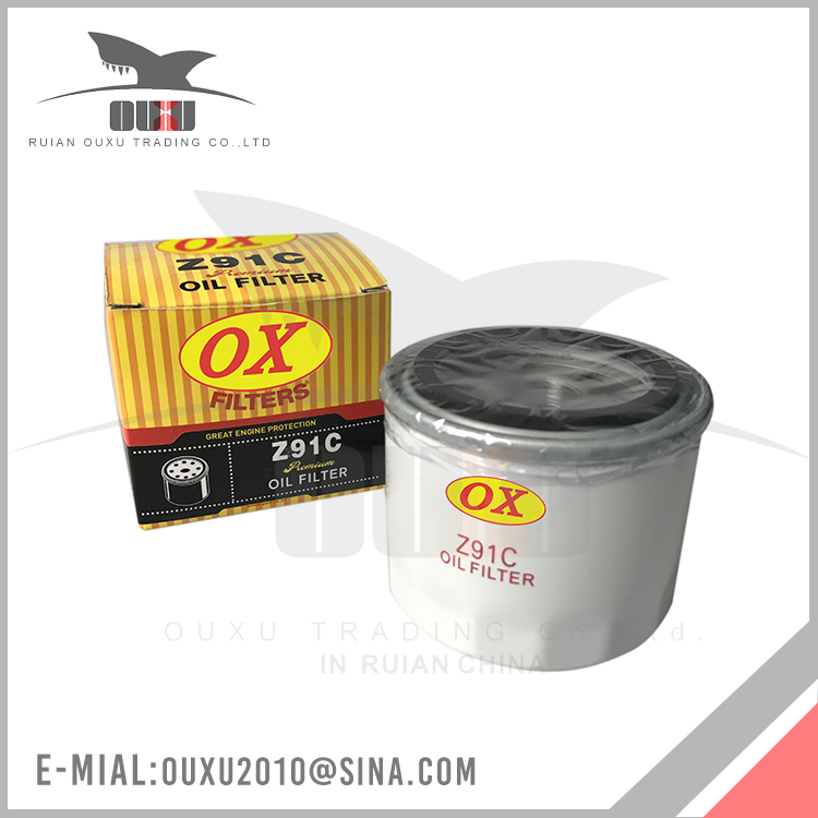 China Car Filter OEM Supplier Automobiles parts Spin oN Two stage GUD Oil Filter for Z91C