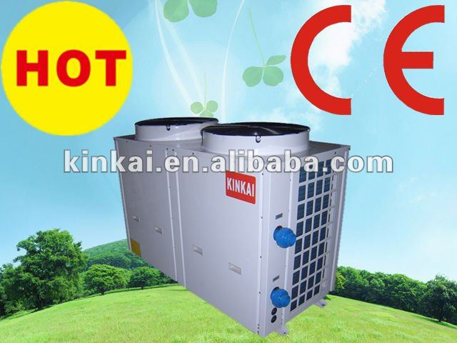 Commercial integrated air source heat pump with easy to operate and faster heating