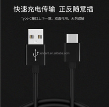2018 hot sellling pass UV 2A current Type c fast charging for samsung galaxy s8 s8 plus fast charging type c able