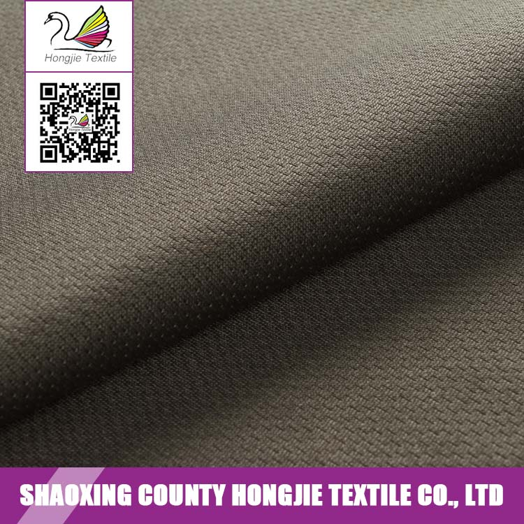 Made In China Elegant textured knit fabric