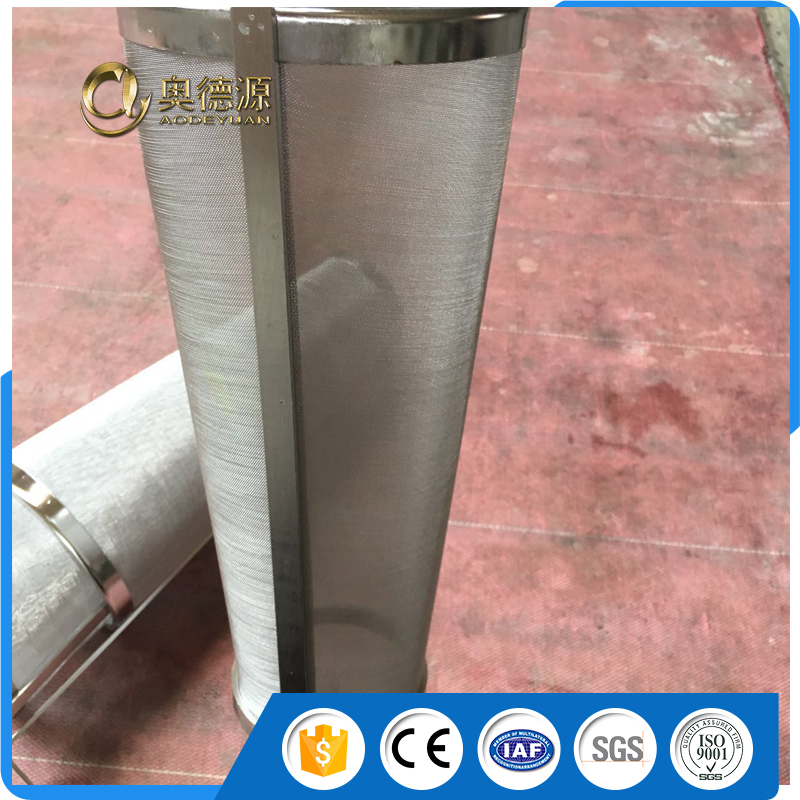 stainless steel beer filter tube/pipe