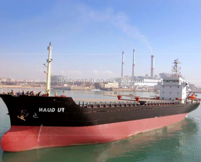 3600DWT Dry Cargo Vessel for sale