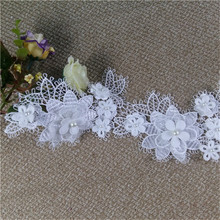 2017 luxury 3D flower applique lace trim white embroidery organza bead bridal lace