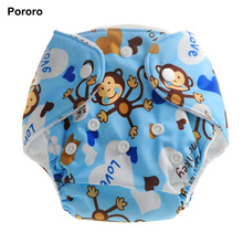 Pororo washable reusable newborn printed cute design lovely leak guard baby cloth diaper baby diper
