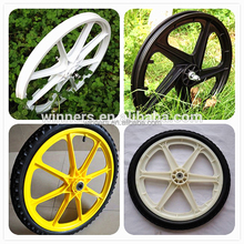 "16"" 20"" 24"" 26"" bicycle tralier wheel"