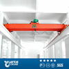 /product-detail/lh-double-girder-cabin-control-or-remote-control-25-ton-travelling-crane-60619435984.html
