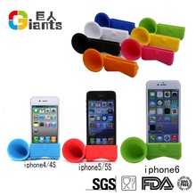 Silicon Mobile Sound Cell phone Amplifier