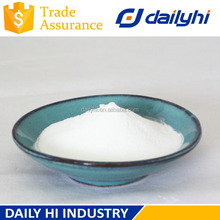 Fast-selling Pure raw material 99% min USP/BP/EP Diclofenac Sodium, cas 15307-79-6 Factory Supply