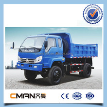 4WD mini dumper foton forland light truck for world market