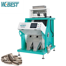 Seeds Cleaning Machine,Sunflower Seeds Colour Sorter