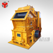 High Performance Save Energy Diabase Impact Crusher With CE