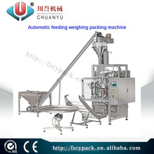 Hot sale automatic mung bean starch packing machine green bean starch packing machine arrowroot flour packing machine