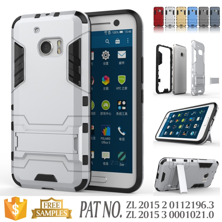 TPU+PC kickstand <strong>mobile</strong> <strong>phone</strong> case for htc <strong>m10</strong> case