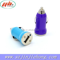 wholesale 5V2.1A auto electronics portable dual USB car charger for mobile phone
