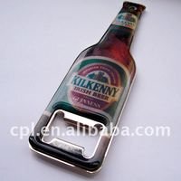 OEM Premium Gift Printing Metal Bottle