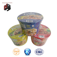 90g cup Halal Cheese Flavor Instant noodle