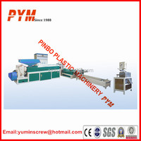 PP PE waste plastic film washing machine/ recycling line