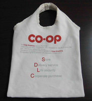 promotional cotton bag with die cut handle