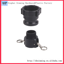 China factory plastic quick release coupling