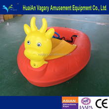 2015 Vagary CE Approved DC12V Battery Inflatable Free Adult Bumper Boat for Sale
