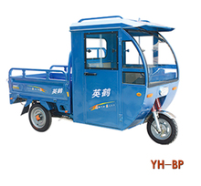 2017 Newset 3 wheel cargo Electric tricycle with good price for hot sale now