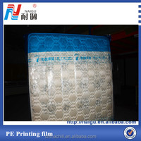 PE bag film finished mattress compression film