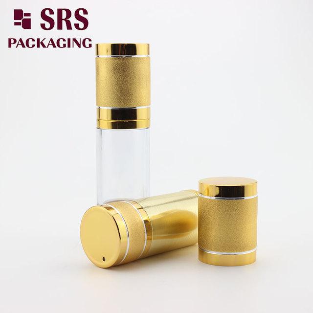 High Quality 15g 20g 30g 50g 100g 200g Aluminum Cosmetic Caviar Essence Bottle