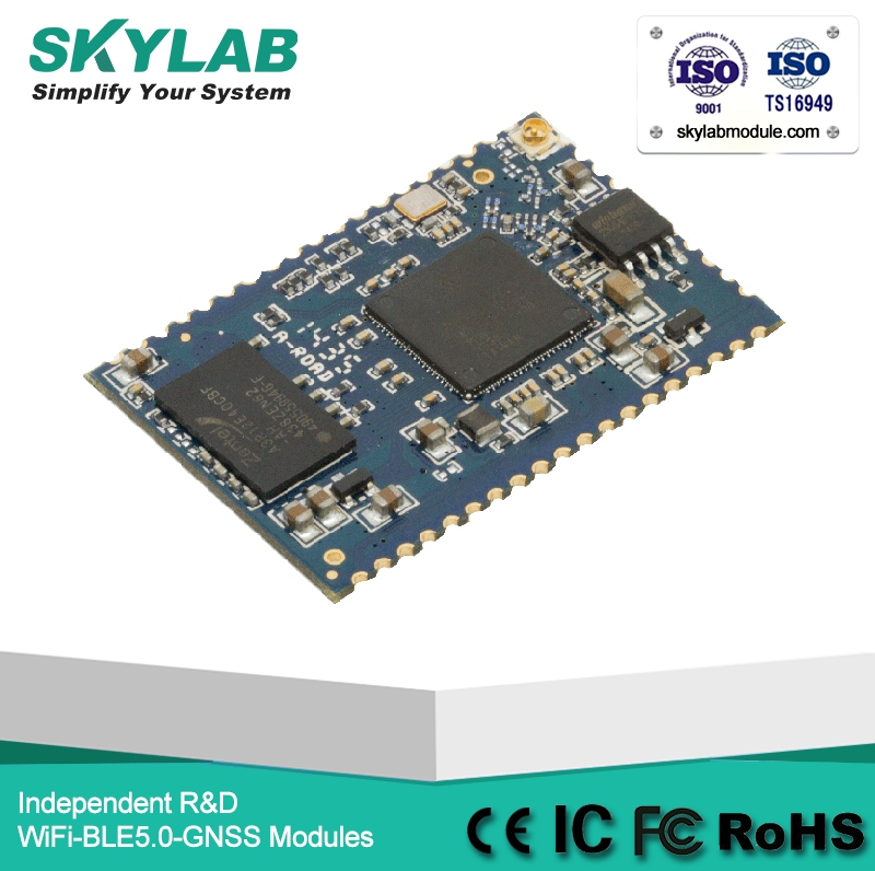 SKYLAB High Performance AP Router UART Wireless Cheapest Openwrt WLAN WiFi Module