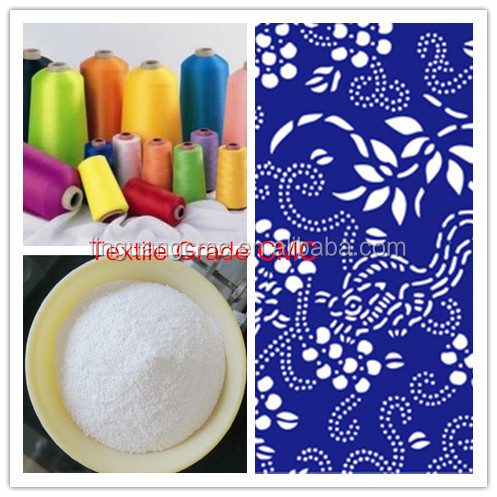 Textile Chemical Carboxymethyl Cellulose CMC Powder for Fabric Printing