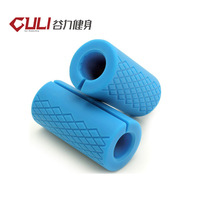 Thick Bar Grips Silicone Fat Bar Adapter Bicep Forearms Strength Builder Barbell