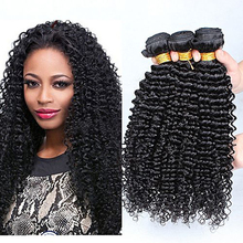 alibaba express deep wave hair weft extension new products 100% virgin brazilian remy human hair weave