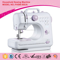 FHSM-505 2016 newly Multifunction mini hand sewing machine parts