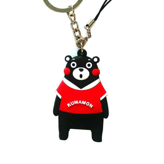 personal defense stainless steel animals key chain