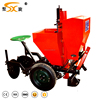 2CM-1 Agricultral potato seeder with tractors for sale