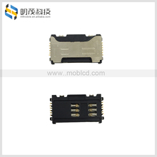 Mobile phone accessories phone Sim Card Reader for s7562