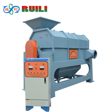 Plastic sheet washing machine friction washer plastic recycling machine