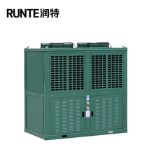New Design box type air cooled condensing unit for sale