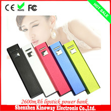 factory supply mini keychain powerbank 2600mah for christmas gift