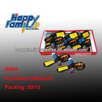 W504 Medium Sunflower spinner toy fireworks prices wholesale directly from factory