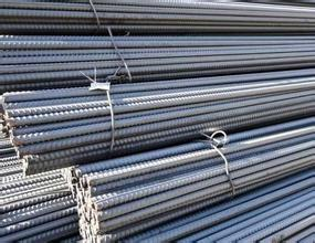 Material steel rebar/12mm deformed steel bar/iron rods for construction concrete for building metal