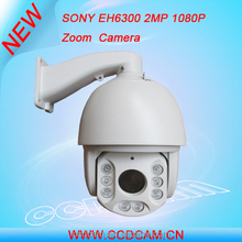 "System Security 2MP PTZ IP Camera 7"" High Speed IR Dome Camera /Most expensive cctv camera"